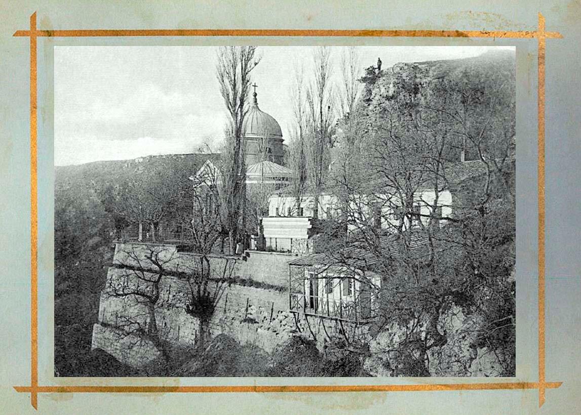 Георгиевский Балаклавский монастырь