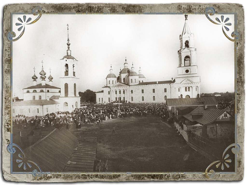 Служение Всенощной у стен Успенского соборного храма, 12 июня 1909 год