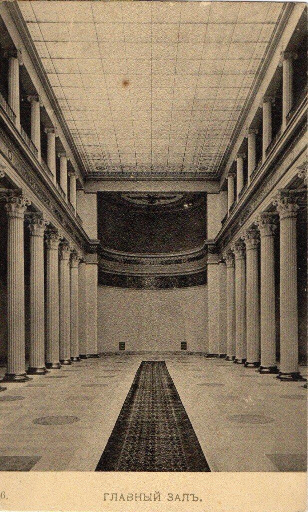 Музей изящных искусств. Главный зал