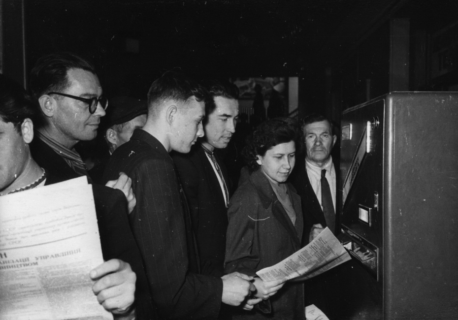 1957.05.15. Киевляне приобретают свежую прессу в специальном автомате для продажи газет