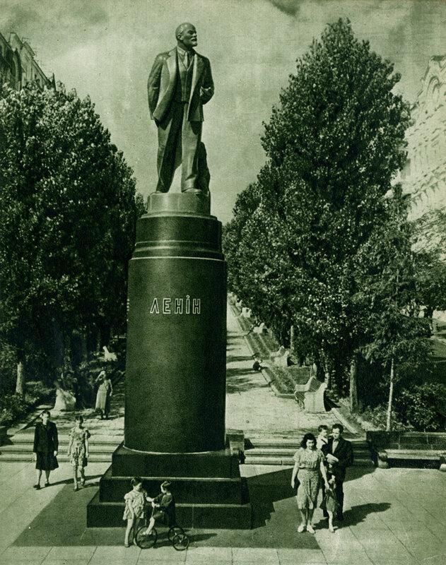 Пам'ятник Володимиру Іллічу Леніну.