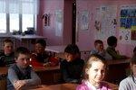 Приняли участие ученики 3 и 4 классов.
