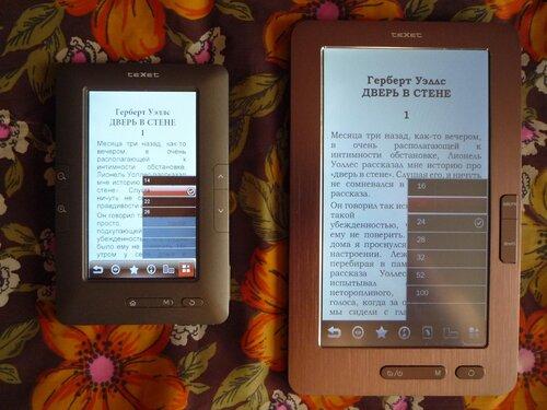 Texet ТВ-434HD и ТВ-760HD (выбор размера шрифта)