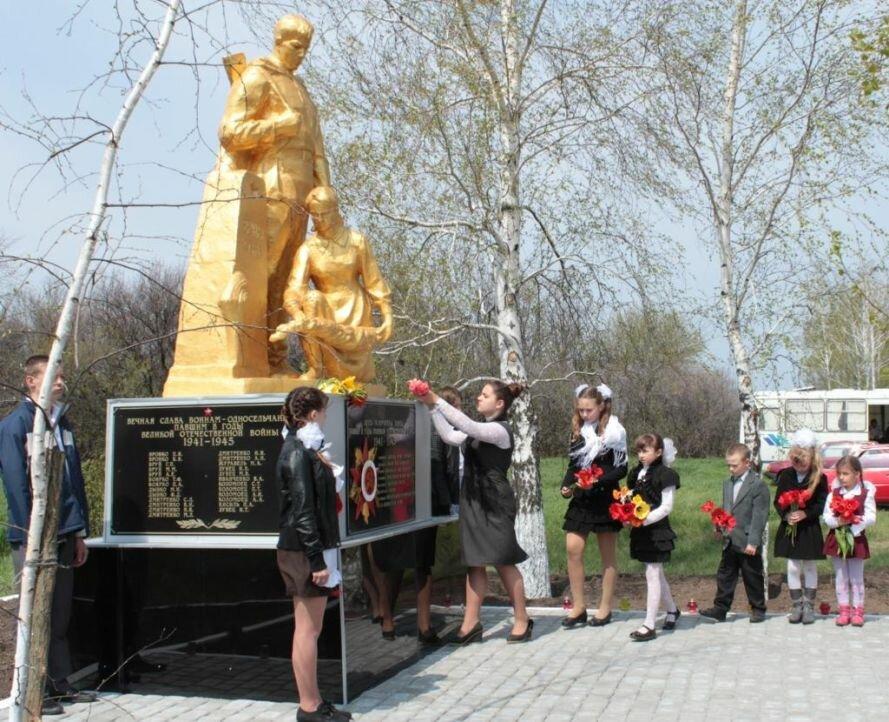 Ко Дню Победы в Запорожской области выбрали самый ухоженный памятник, фото-2