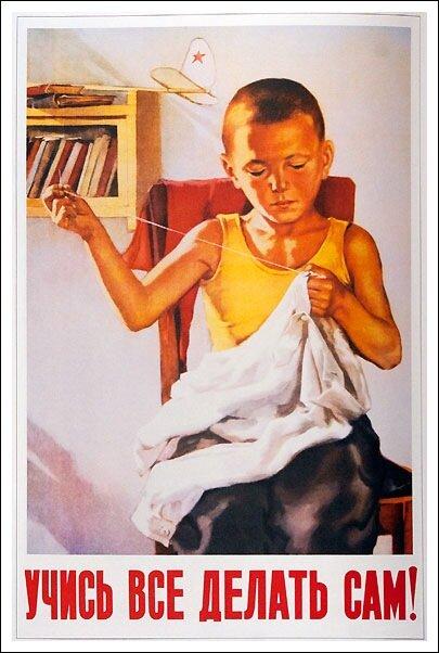 Советский педагогический плакат. Чему учили детей в СССР? 0_d0993_571b97bc_XL