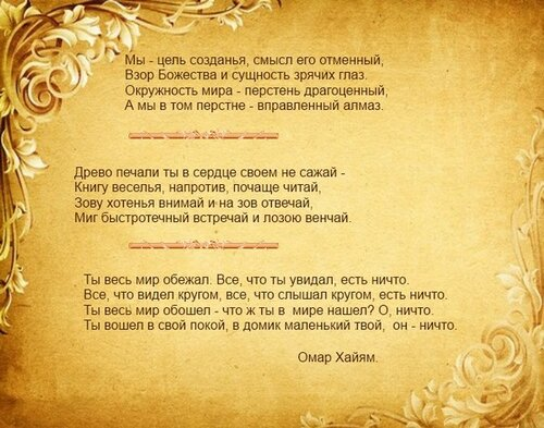 http://img-fotki.yandex.ru/get/6440/133532732.18/0_8f3f2_ae68b6a5_L.jpg