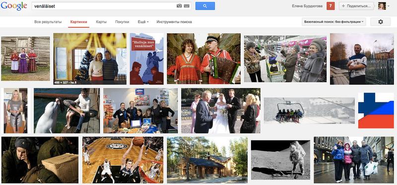 Какие они, русские?