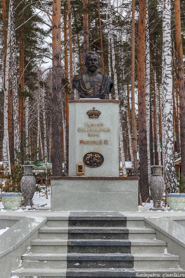 Ганина Яма. Памятник Николаю II.