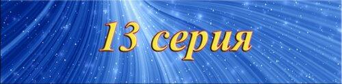 http://img-fotki.yandex.ru/get/6440/161479231.2/0_10bacd_ed508677_L.jpg