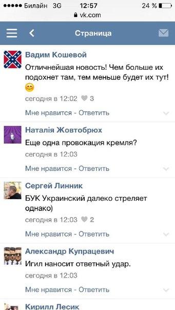 https://img-fotki.yandex.ru/get/6440/163146787.4b5/0_171ffc_375d8593_orig.jpg