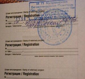 Grisha leikin lumoissa 13.12.2013 - Страница 2 0_be74b_19fceead_M.jpg