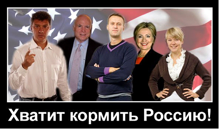Навальный, я выхожу за тебя замуж! (ФОТО НЕВЕСТЫ прилагается)