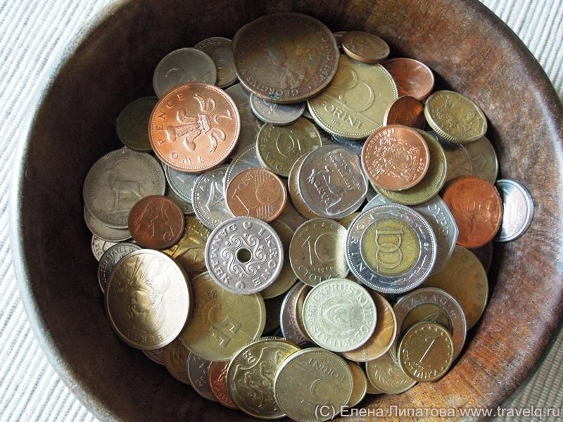 Монеты из путешествий