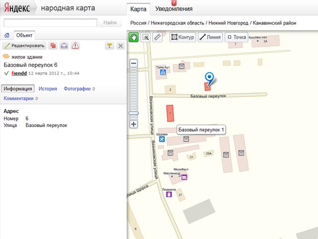 Базовый переулок на Народной карте Яндекса