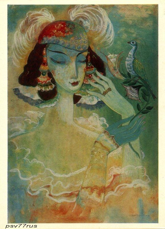 Чукуртма (Портрет дочери художника). 1964г. Бумага,гуашь. 64Х44