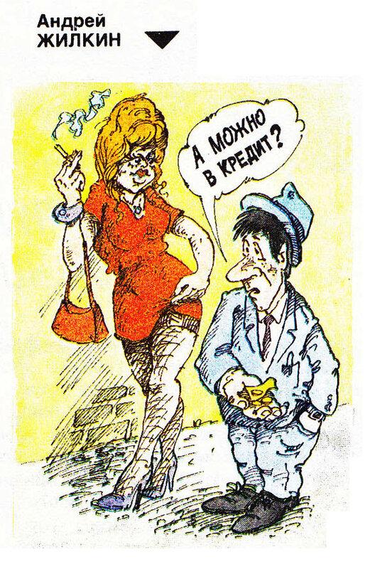 приколы праститутки