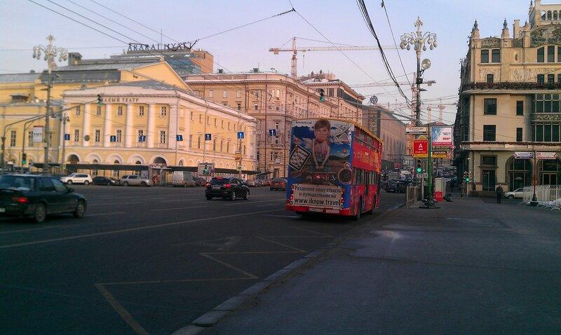 Автобус двухэтажный из лондона
