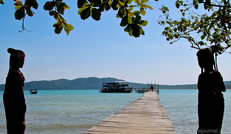 Поездка на Кох Ронг Самлоем
