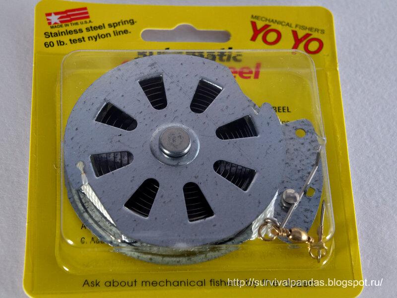 йо-йо инструкция видео - фото 11