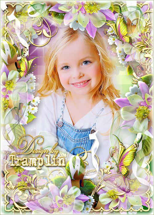 http://img-fotki.yandex.ru/get/6440/41771327.369/0_894ff_79315096_orig.jpg