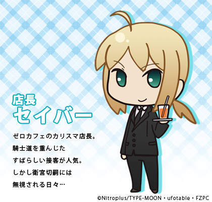 Kara no Kyoukai: Mirai Fukuin , аниме 2013, Type-Moon, вселенная Type-Moon, Сад Грешников, Fate/Zero Cafe, ёнкома, пародия, моэта