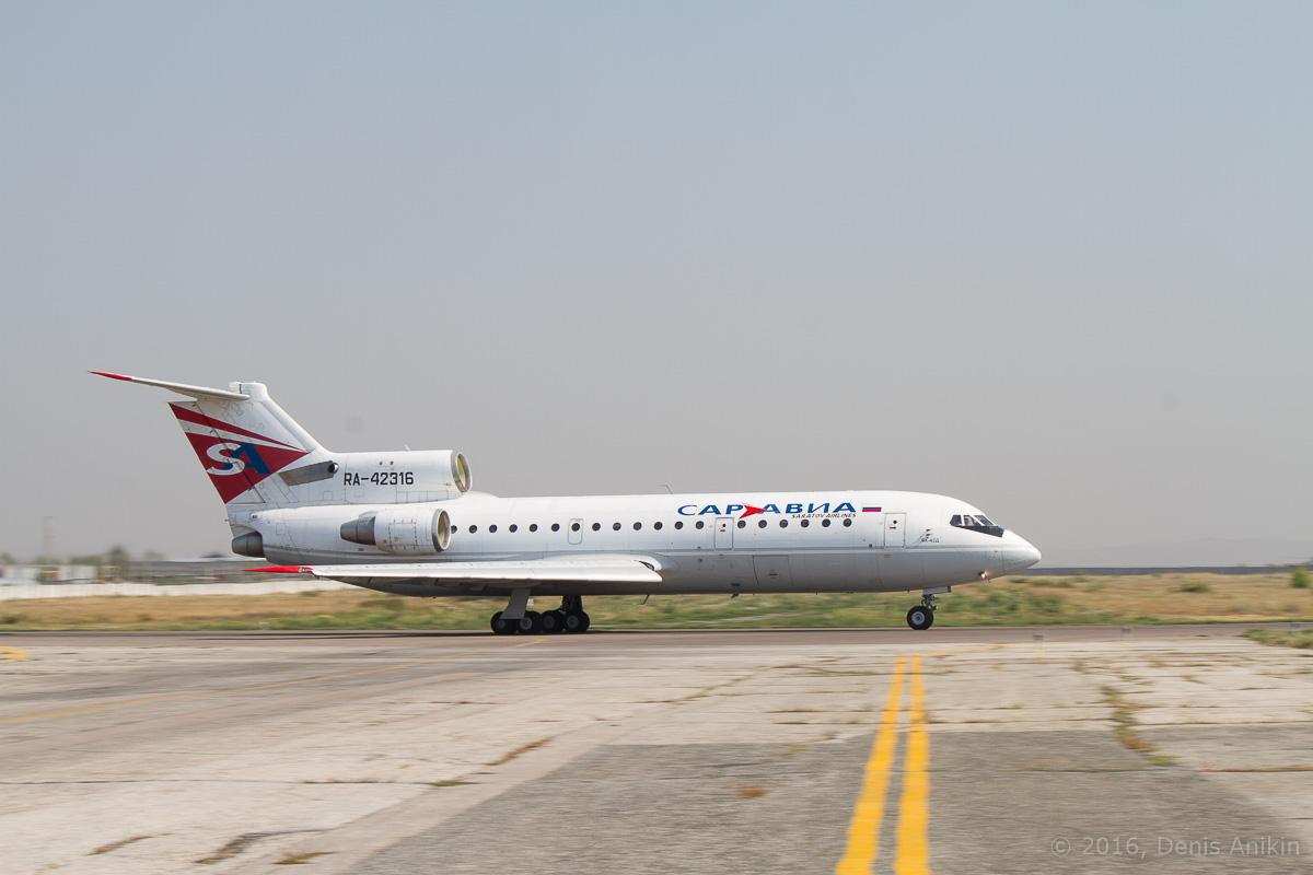 споттинг самолёт аэропорт Саратов фото 3