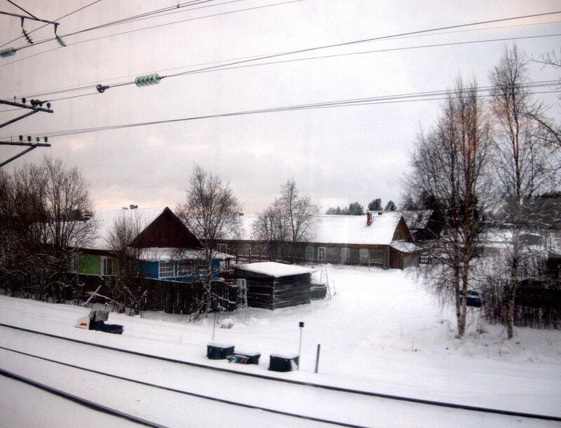 железная дорога, Кузема