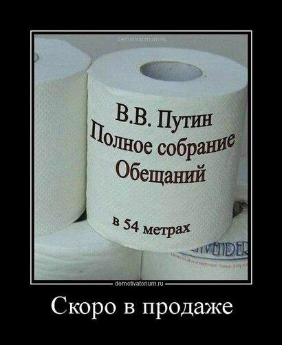 http://img-fotki.yandex.ru/get/6440/54835962.85/0_116a50_ec6eb28f_L.jpeg