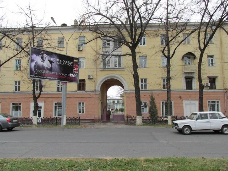 сталинские дома на улице бабура 3.JPG