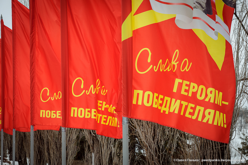 #Сталинград70 Волгоград Сталинград флаг Панько