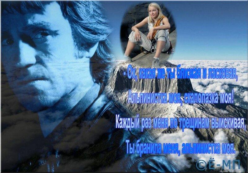 картинки со стихами или словами - Страница 2 0_82fc8_1207665c_XL