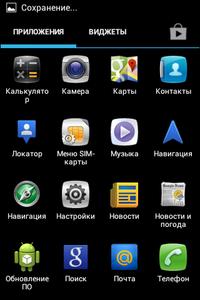 МегаФон Login, скриншот