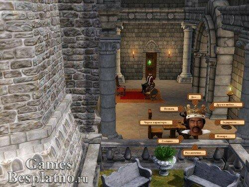 The Sims Medieval / The Sims в Средневековье