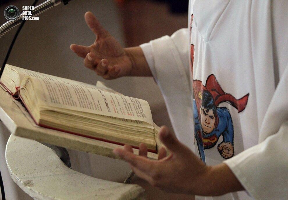 Чтение Священного Писания.