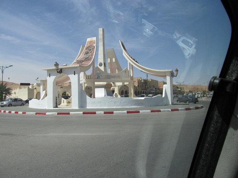 Алжир. Гардая