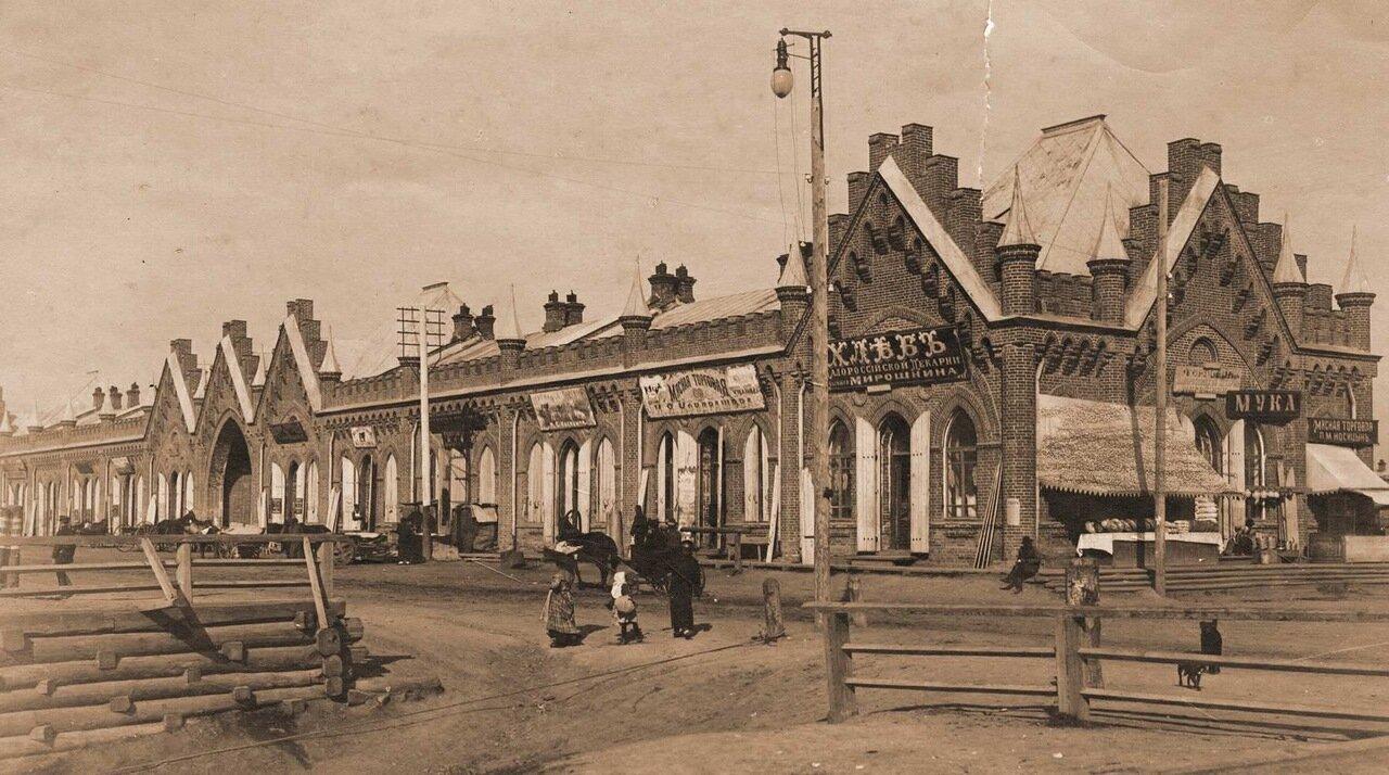 Торговые ряды Мавритания (1908 г.)