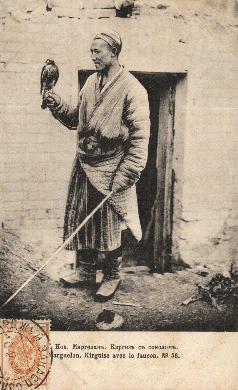 Киргиз с соколом