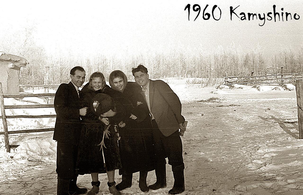 14. 1960. Прииртышье. Свадьба в деревне