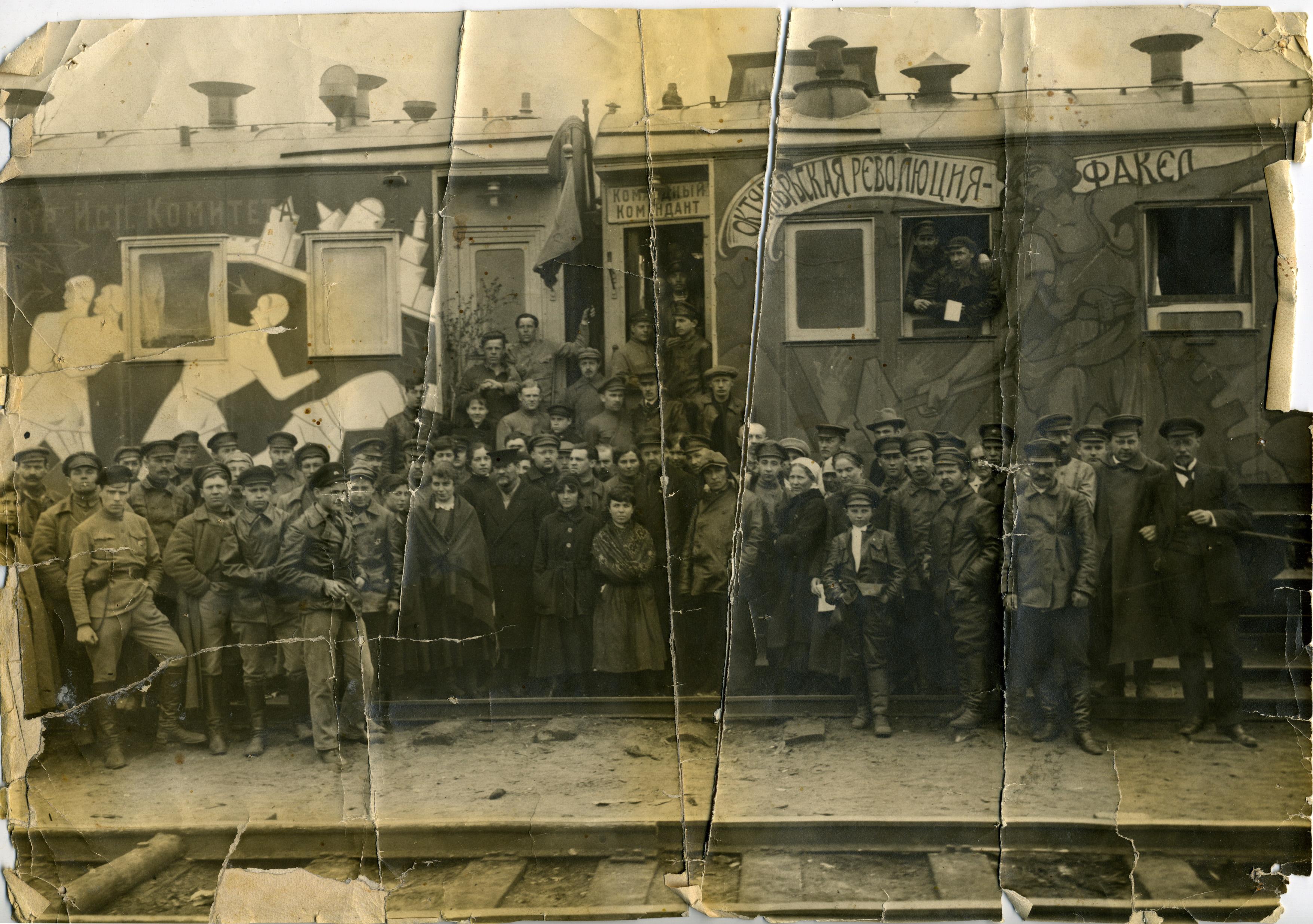 1920-е. Агитпоезд Октябрьская революция