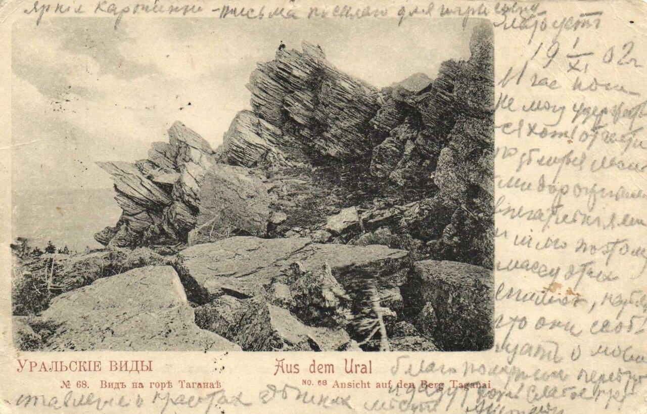 Вид на горе Таганай