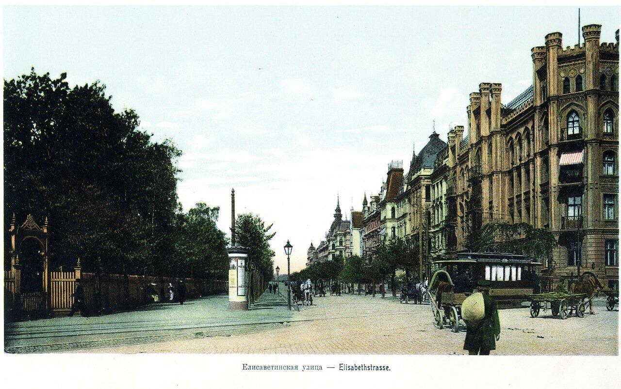 Елисаветинская улица