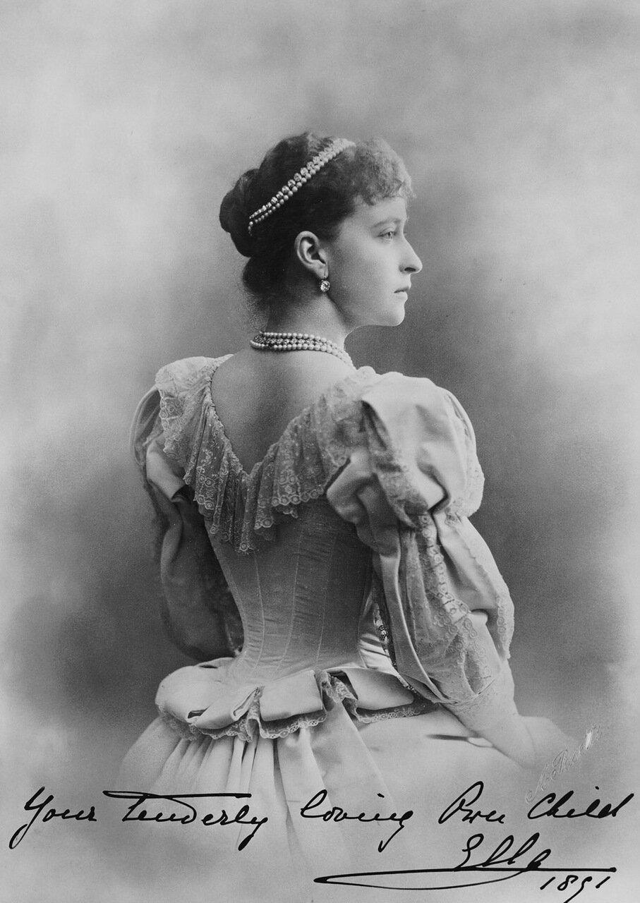 Великая княгиня Елизавета Федоровна, 1891