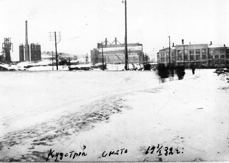 1932 год