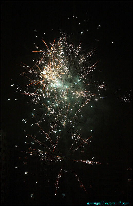 Фейерверк, НГ 2013