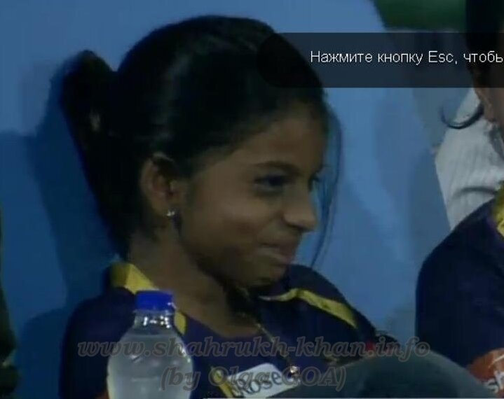 Suhana - KKR Match vs Dare Devils - 7 May 2012