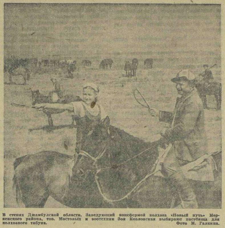 «Известия», 3 октября 1942 года, советский тыл в ВОВ