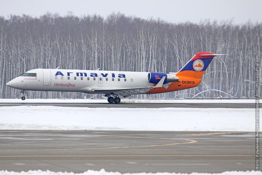Canadair CL-600-2B19 Regional Jet CRJ-200LR (EK20018) Armavia