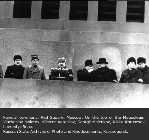 Похороны Сталина. Трибуна Мавзолея, Молотов, Ворошилов, Маленков, Хрущёв, Берия.