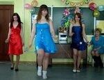 Танцевальное поздравление девушек 10 класса