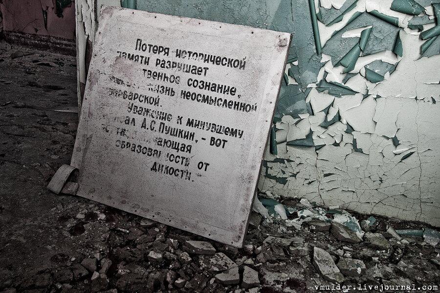http://img-fotki.yandex.ru/get/6441/119103609.4a/0_98403_f8142193_XXL.jpg